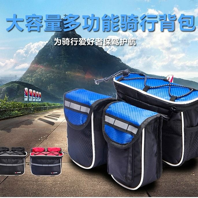 Increase four-a bicycle bag mountain car bag front beam bag saddle riding equipment accessories on the pipe package large capacity
