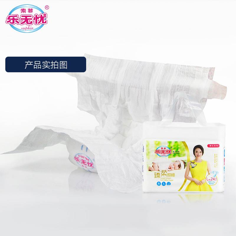 Le worry-free diapers night with summer thin diapers men and women baby universal urine not wet baby diapers