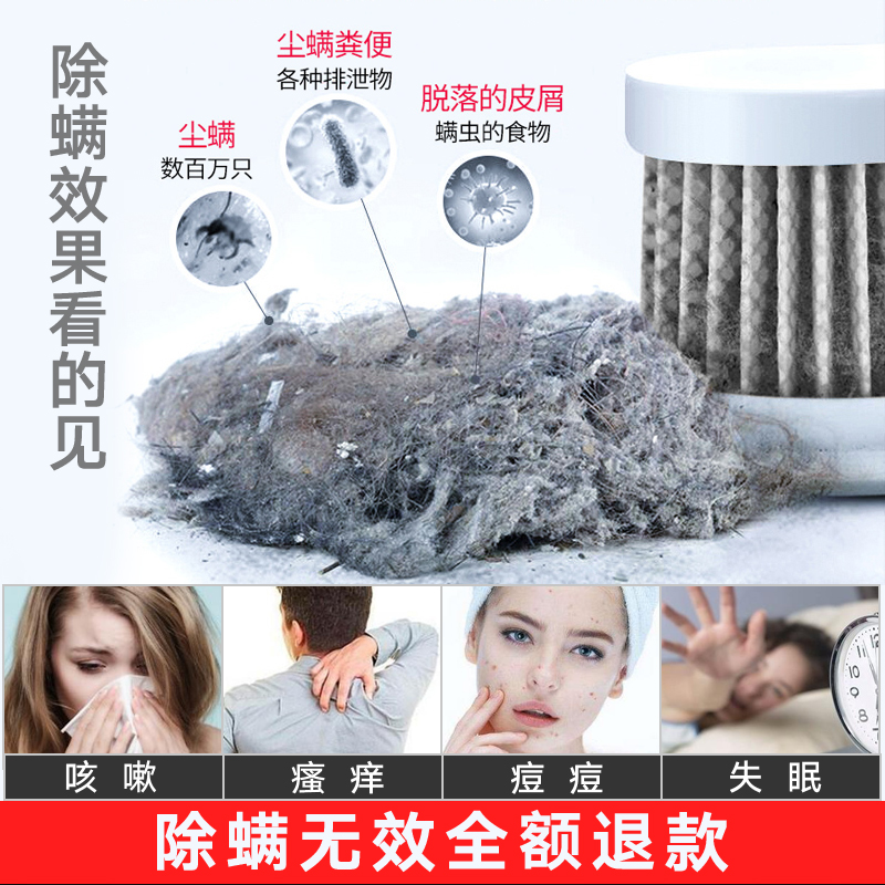 Baojiali decontamination instrument in the household bed deworming the god small ultraviolet sterilization machine machine to lay the antimony vacuum cleaner