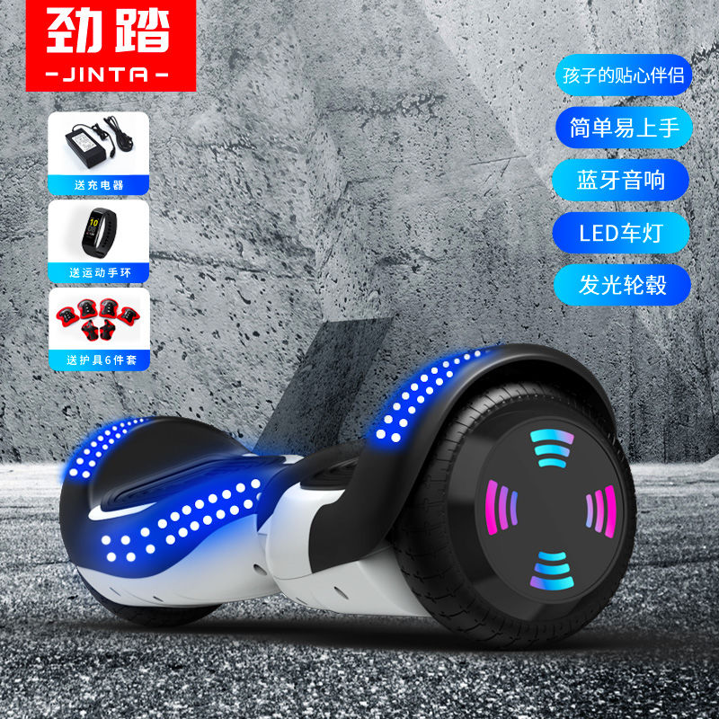 """Hand-held and self-balancing"" jin-step intelligent electric balance car two-wheeled children into a human body sense twisting thinking car"