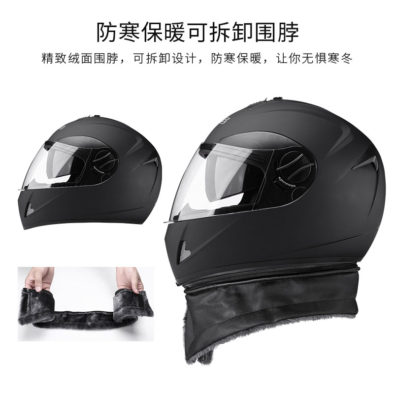 Electric battery motorcycle full helmet belt helmet helmet gray men and women four seasons warm locomotive anti-fog hard hat