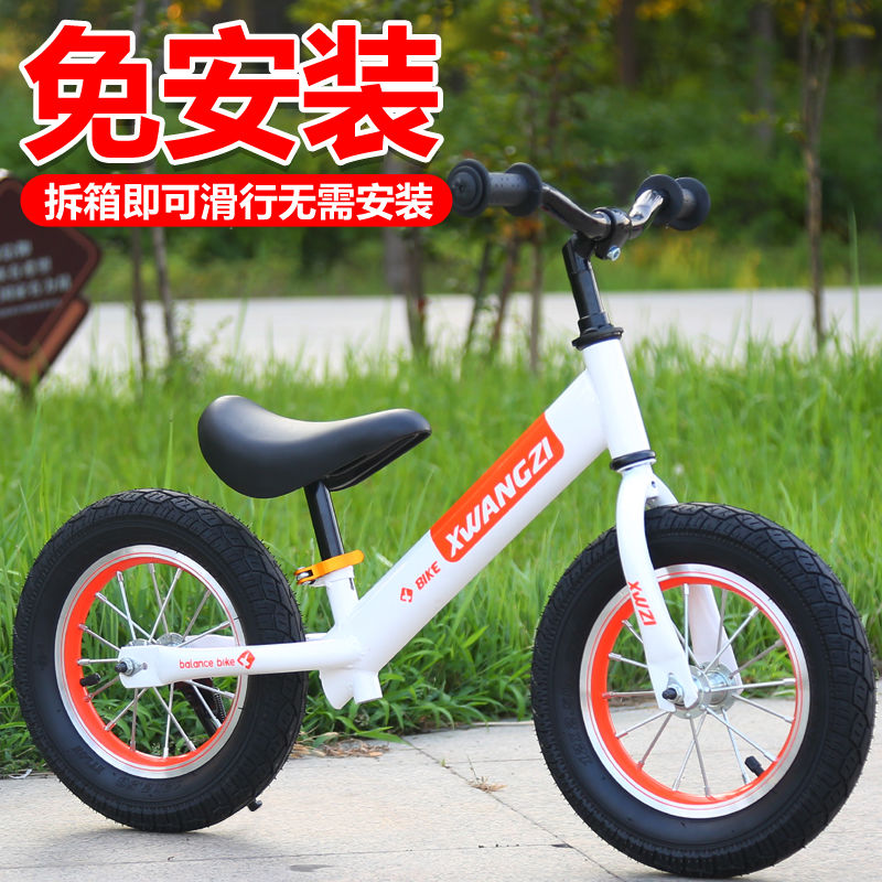 Children's balance car skid car baby slide car without foot child two-wheel toy bike 2-5 years old slip