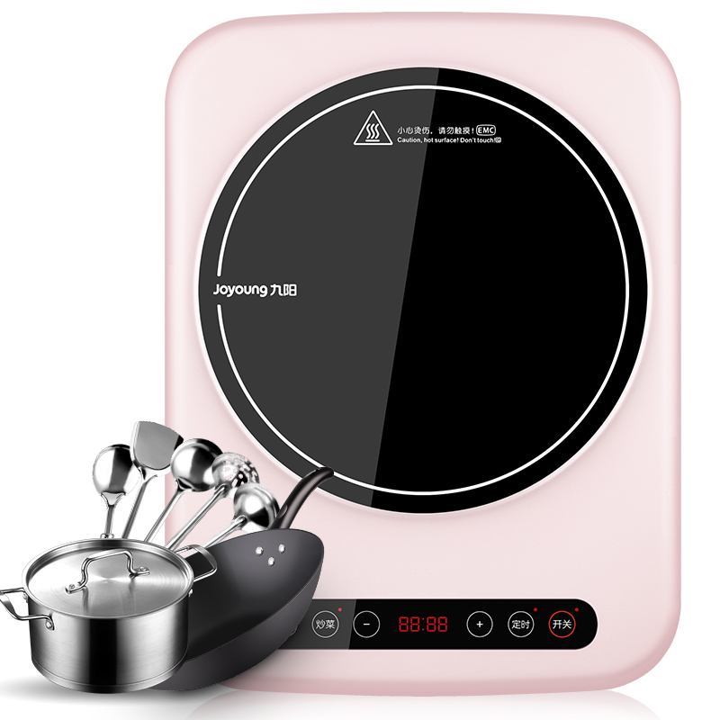 Jiuyang induction cooker household small fried vegetables one hot pot blast energy-saving new battery furnace official flagship store