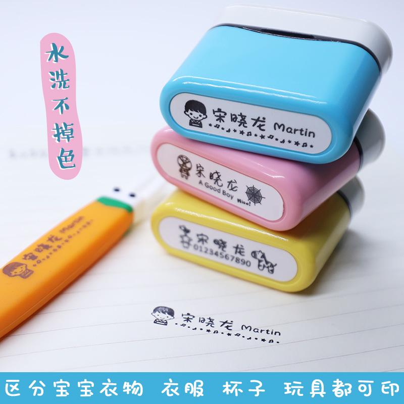 Japanese imported baby children Kindergarten pupils custom clothes name sticker waterproof All-around seal
