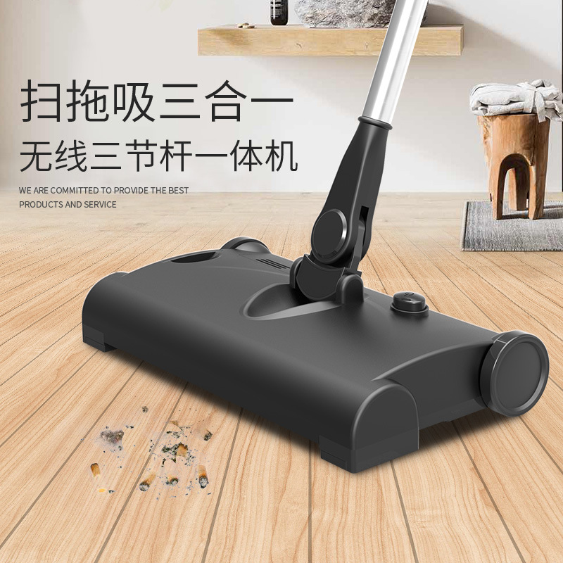 Beary Shop: Home charging wireless sweeper electric mop push sweeper vacuum cleaner sweeping all