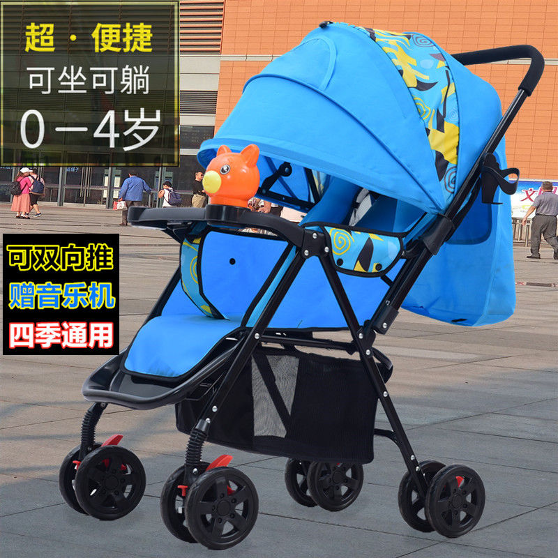 """""""Genuine guarantee"""" baby strollcan can sit can lie anti-seismic ultra-light portable switch to the baby children four seasons universal"""