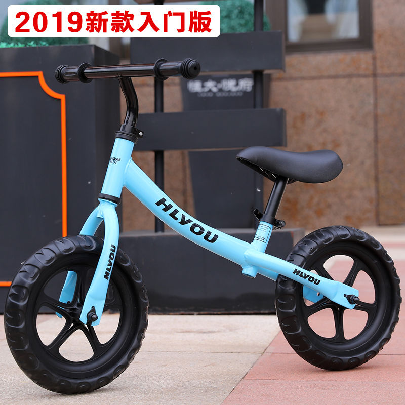 Children's balance car walker 2-3-6 year old baby without foot slip car taxi ingenuity two-wheel edgy bike