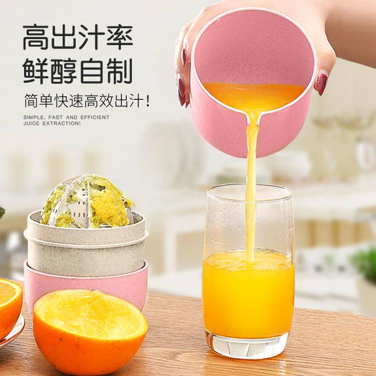 Mini Student Manual Juice Press Juice Machine Mini Pig Juice Press Household Mini Juice Cup