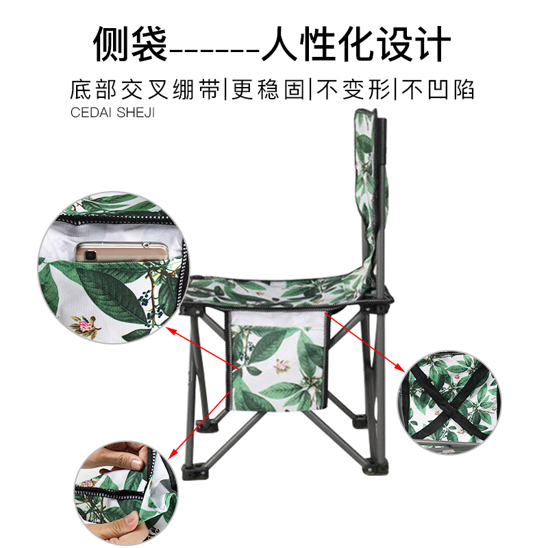 Outdoor folding chair portable fishing stool equipped with art student sketch chair queue god ware small bench Maza 1102wll