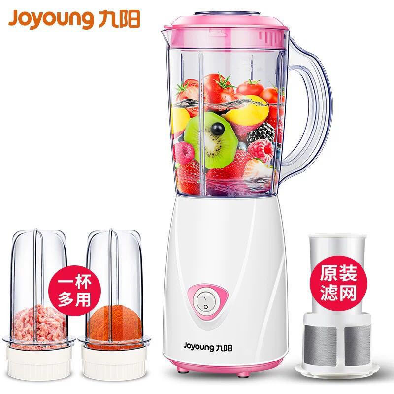 Jiuyang Juice Press Household Fruit Miniature Fully Automatic Fruit and Vegetable Multifunctional Mini Student Fried Juice Press Juice Cup