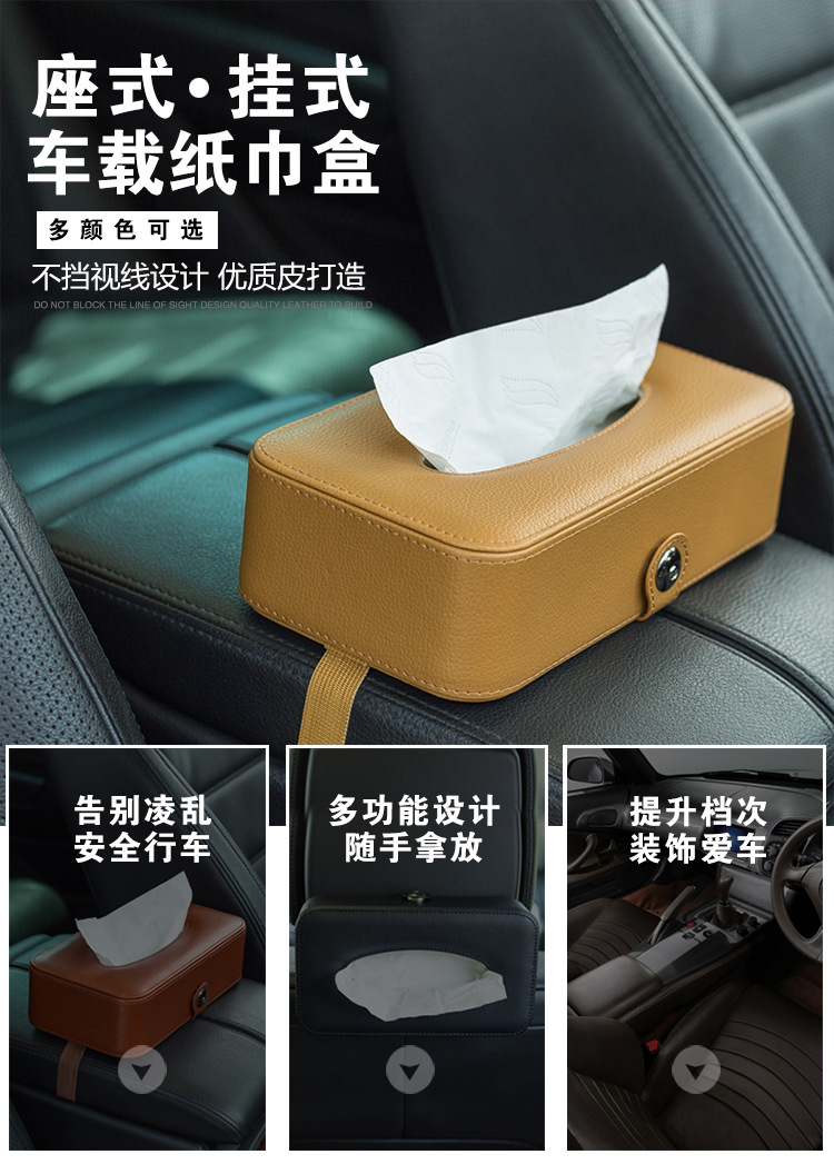 Ultrathin Car Tissue Box Napkin Holder Washing Bag Clip On Shade Plate 2 Colors