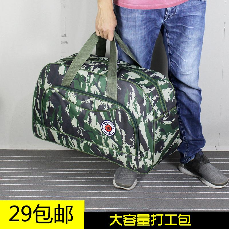 Large-capacity waterproof clothes migrant travel big bags hot sale special military training camouflage men's luggage handbags