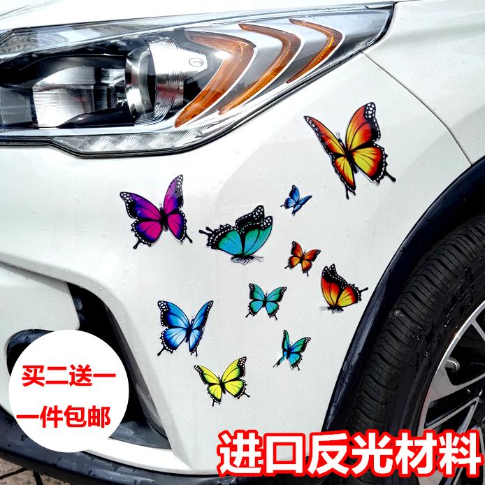 """Buy two to give one"" car sticker scratch mask reflective sticker personality 3D waterproof sticker butterfly body sticker"