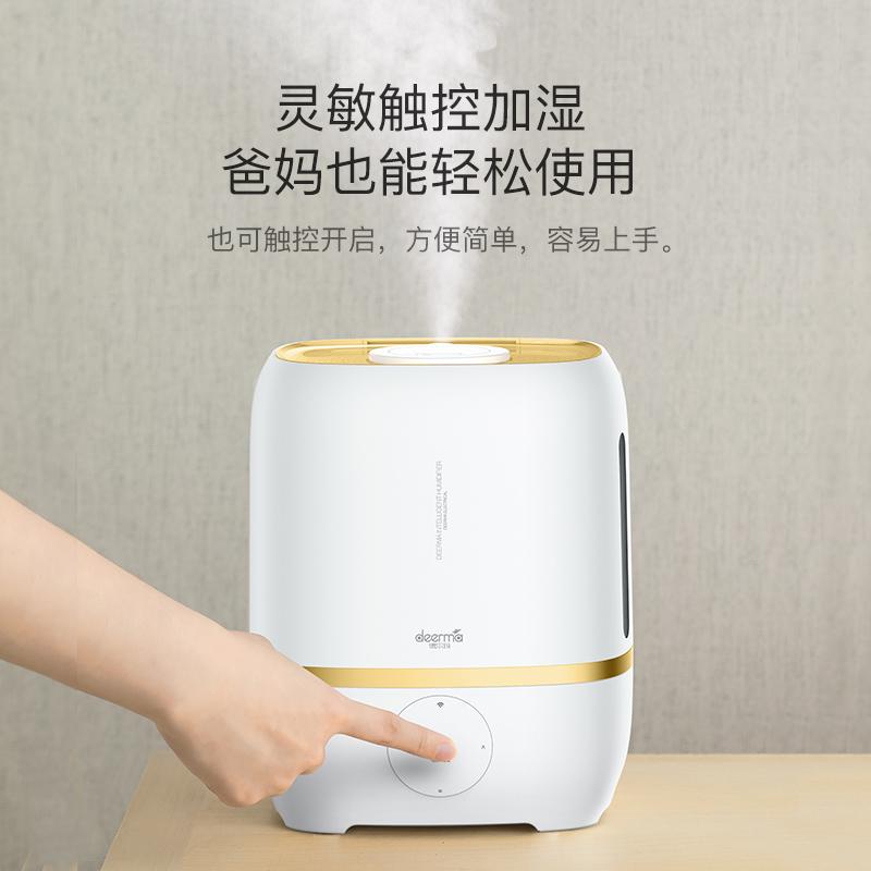Delmar Humidifier Home WiFi humidification machine Large capacity baby office large capacity Mini purification aromatherapy
