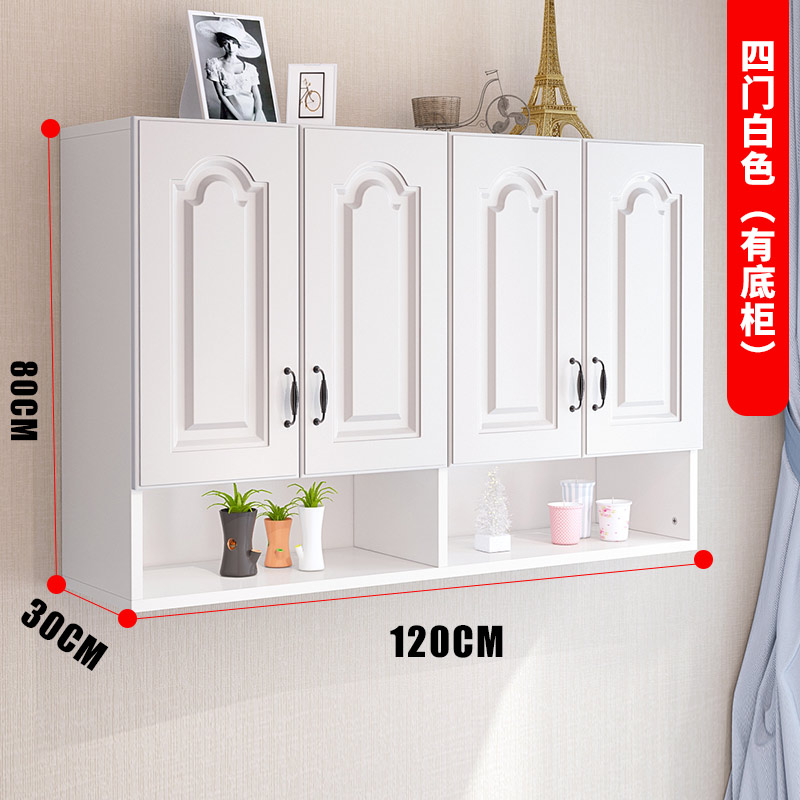 Buy Kitchen Hanger Wall Cabinet Living Room Hanging Cabinet Closet Bedroom Toilet Storage Cabinet Balcony Locker Bathroom Wall Cabinet On Ezbuy My