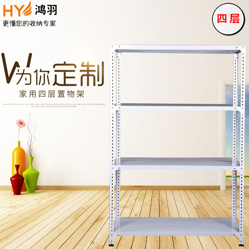 Iron shelf multi-layer shelf display rack free combination small storage room assembly warehouse to organize the shelf