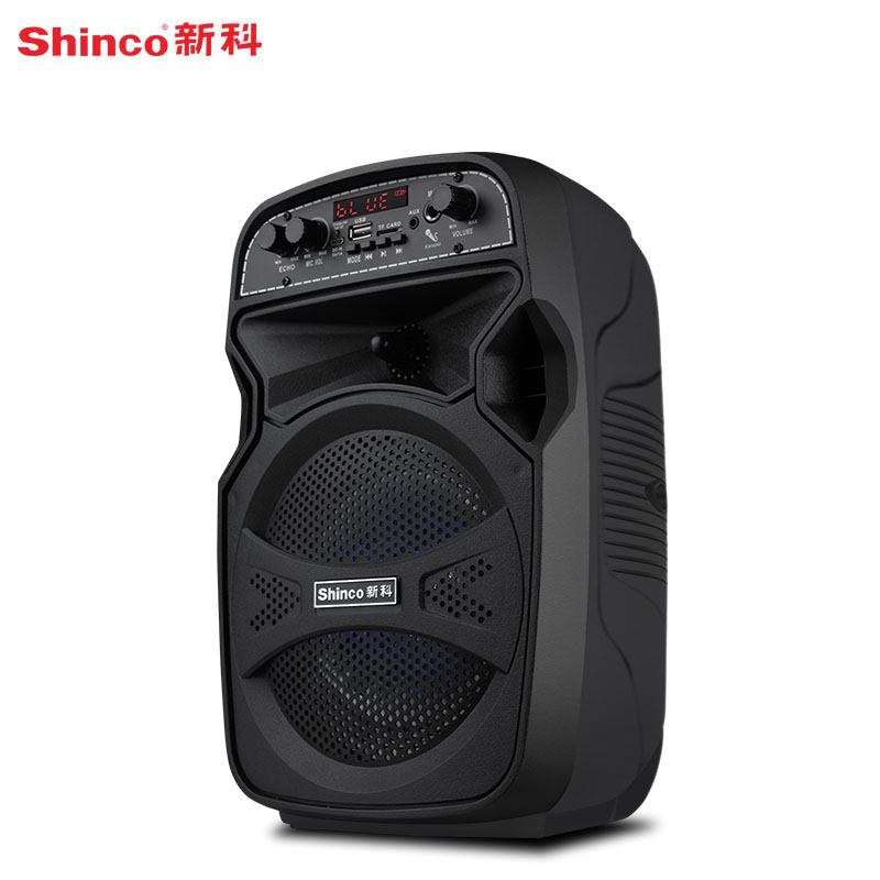 Xinke H ' 6 audio outdoor big volume square dance Bluetooth player portable small handheld lever mobile speaker subwoofer high power oversized with wireless microphone performance home K Song