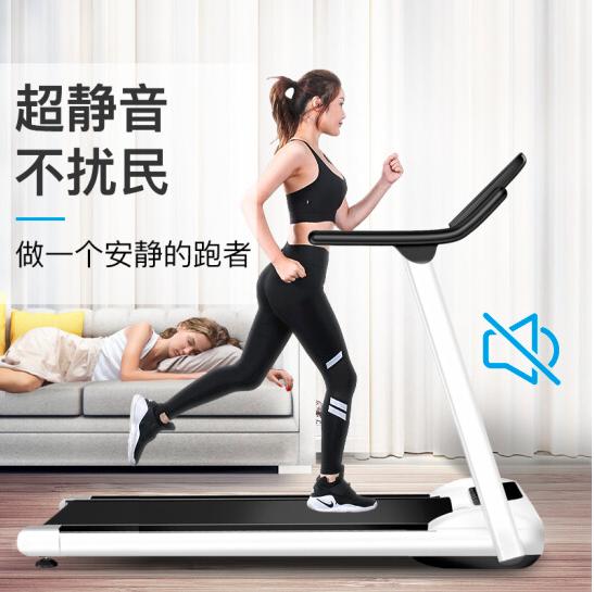 【Beary Shop】Xiaomi Lijiujia Treadmill (56cm Wide Track + Foldable For Storage) JD042