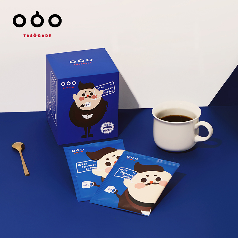 New products on the market! Odakawa cold extract coffee bag bubble black coffee powder milk hot bubble cold extract package