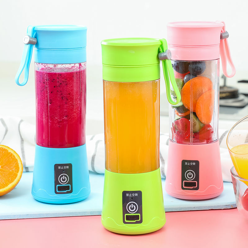 Charging portable high-power mini-electric Juicer travel sports essential artifacts small appliances