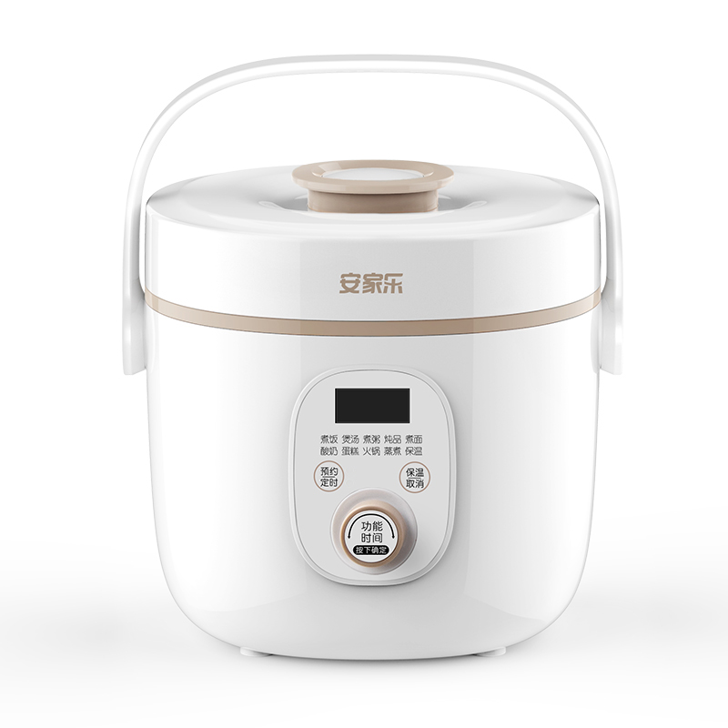 Mini 1 small 2 dormitory 3 people rice cooker Household 4 smart rice cooker to boiled porridge reservation multifunctional fully automatic