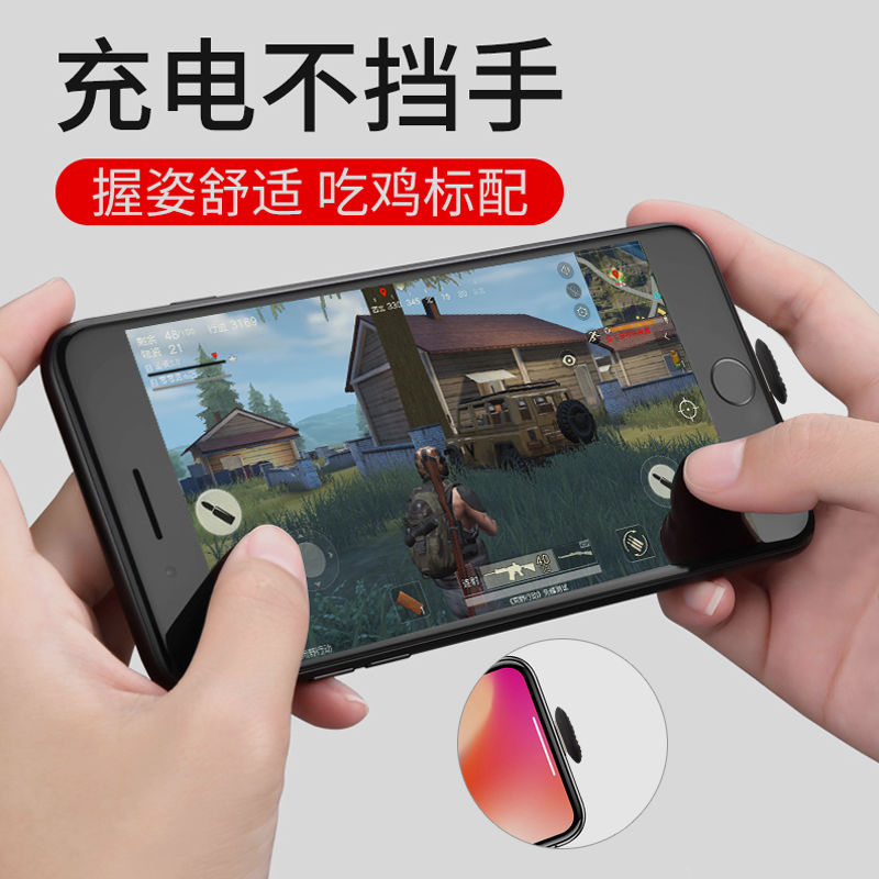 Eat Chicken Hand Tour Data Line Android Apple VIVO OPPO typec Huawei Fast Charging Mobile Phone Charging Line