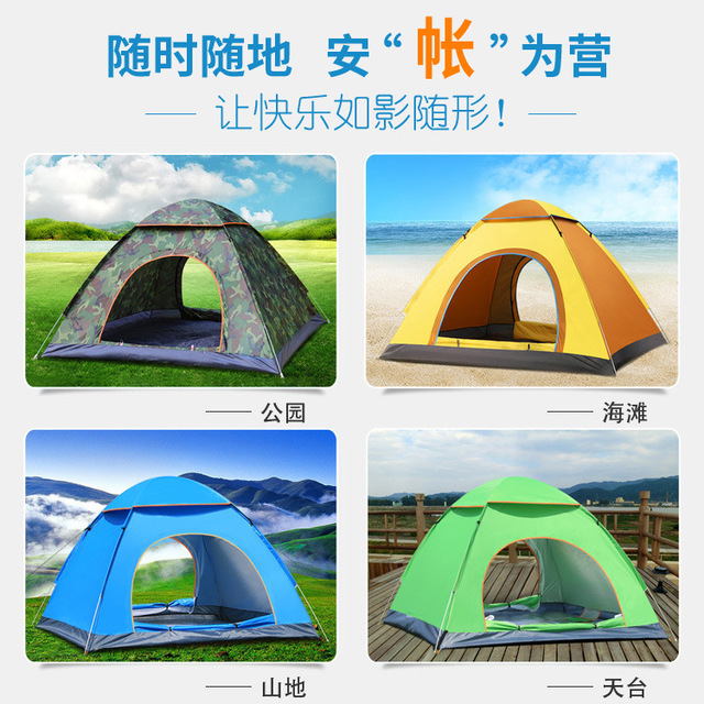 Century Glacier Outdoor Fully Automatic Tent Camp3-4 People Beach Quick-Opening Camouflage Double Can Be Customized