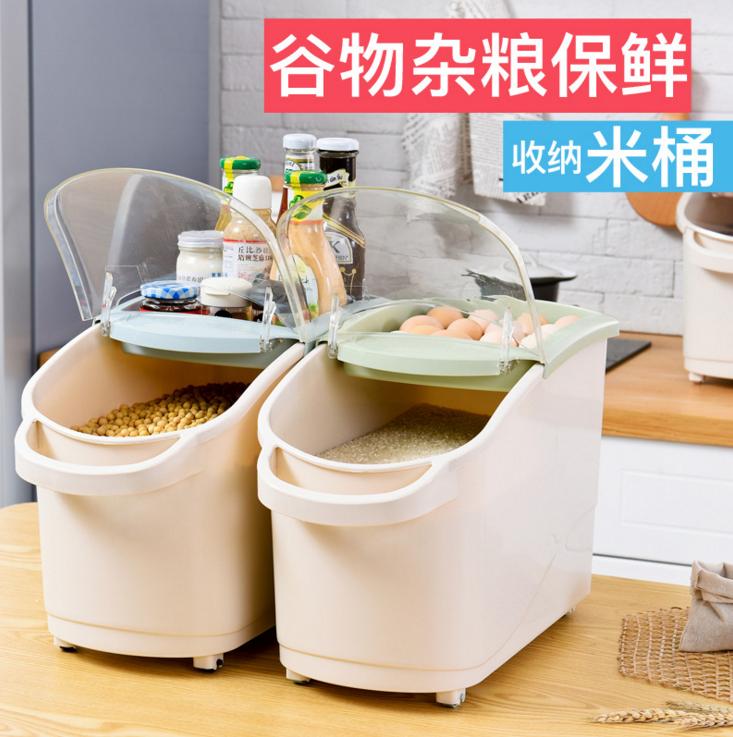 Rice Storage Container Singapore Part - 49: Creative Thickening Household Grain Bean Moisture 25 Kg Rice Box Barrel Container  Storage