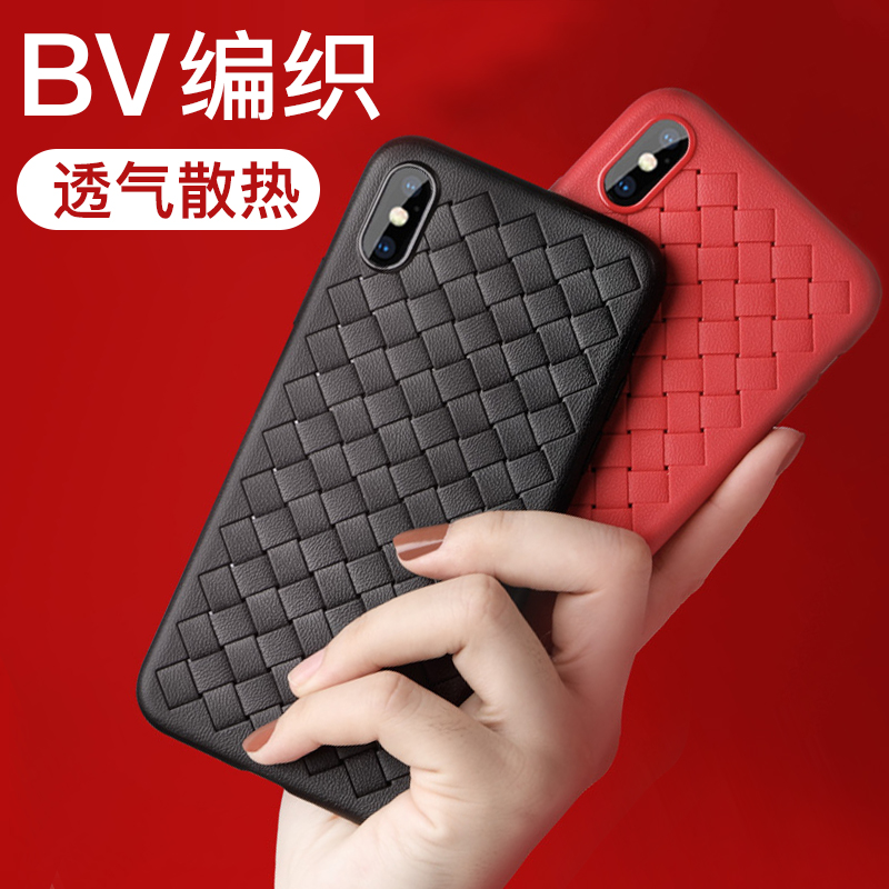 【编制皮套】new Super Soft Phone Case shell For oppo R17 R15 pro R11S R11 R9S R9 Plus Luxury Grid Cases For oppo A59 A37 A71 A77 A79 A73 A39 A35 A3S A7X prime Cover Silicone Accessories F5 F1S F3 F1