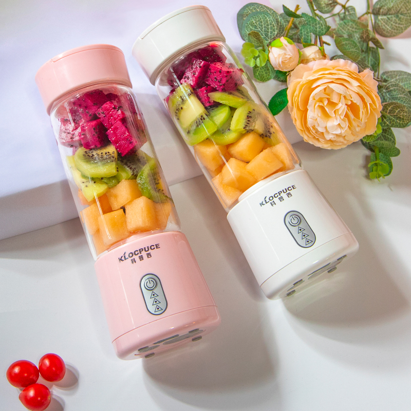 Copcy Portable Juicer Home Fruit Small Charging Mini Fried Juicer Electric Student Juice Cup zyf1101.