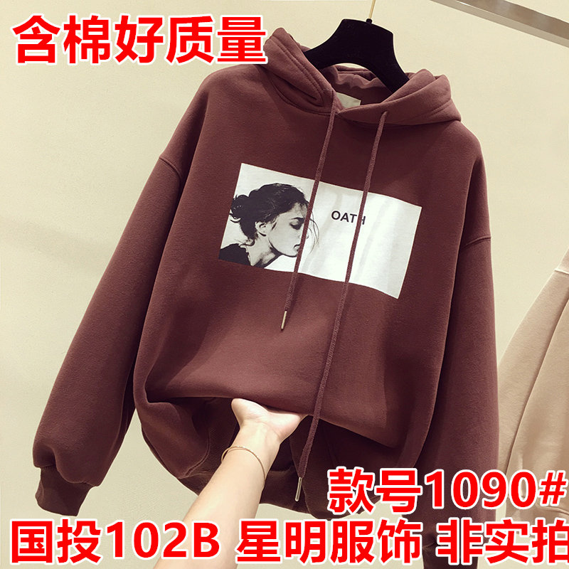 Coffee-colored women's short hoodie 2019 autumn/winter new korean style student sleeve plus velvet plus thick printed top