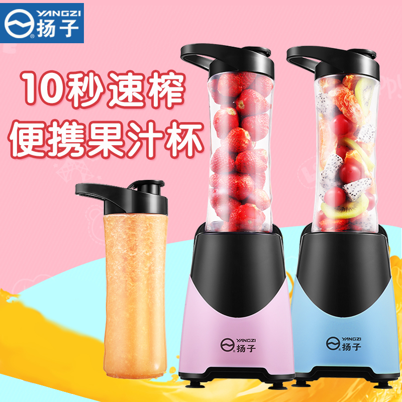 Multi-functional portable juicer home small electric multi-fruit and vegetable cooking fried juicer juicer juicer cup b746