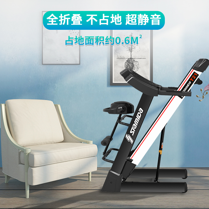 Treadmill gym dedicated large ultra-quiet plus-relief shock folding walk home-style fitness equipment