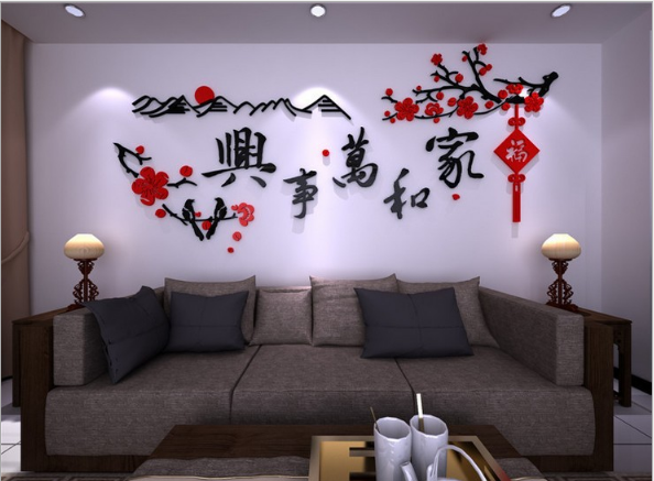 Home And Everything 3D Crystal Acrylic Wall Sticker Living Room Wallpaper  Stickers J 32 Part 92