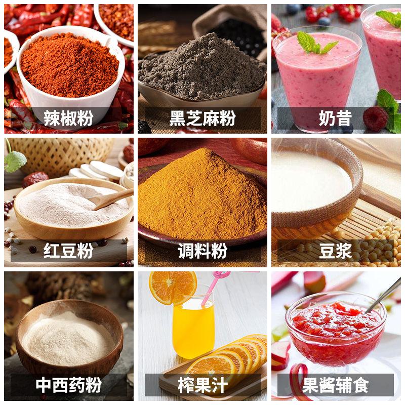 Mini multi-functional household medicine grinder, meat grinder, soybean milk machine, fruit and vegetable juicer, baby food supplement