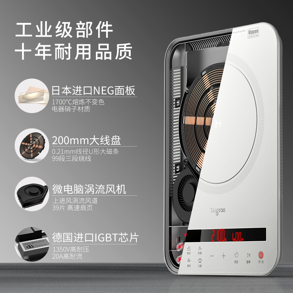 Taigroo/Titanium ancient induction cooker home special fried hot pot smart energy-saving genuine new battery furnace