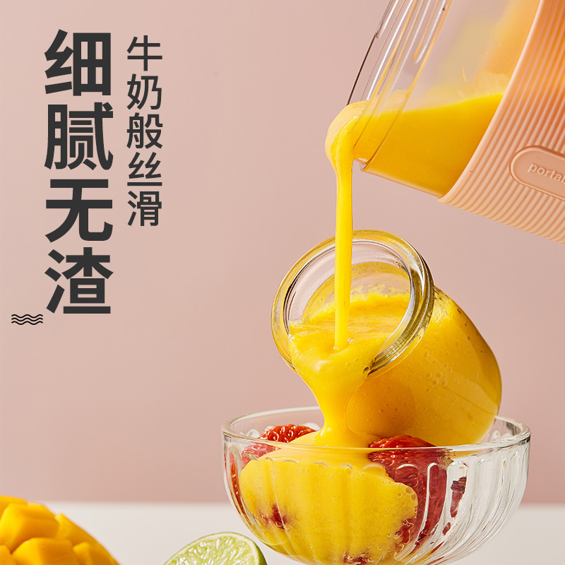 British Royal Lady Mini Juicer Household Fruit Small Portable Rechargeable Juice Cup Electric Fried Juice Cup 820wll
