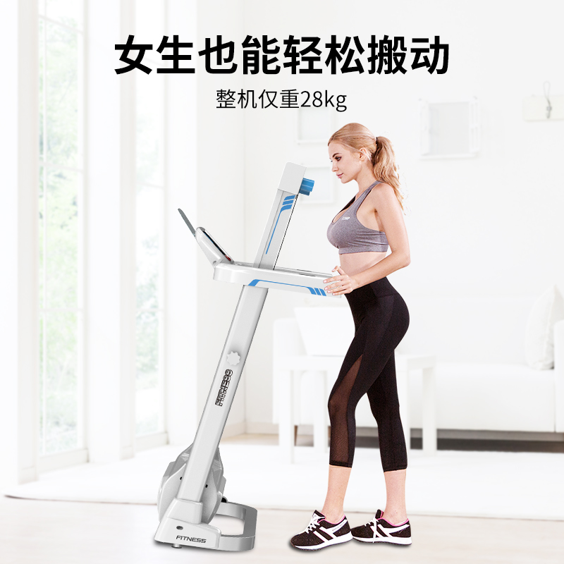 Home Kang Treadmill household small weight loss female mute electric folding mini Indoor fitness Equipment