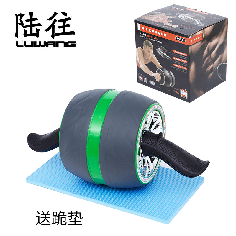 Belly wheel upgrade ultra-silent electroplating giant wheel wheel family abs wheel sporting goods fitness equipment YBkl