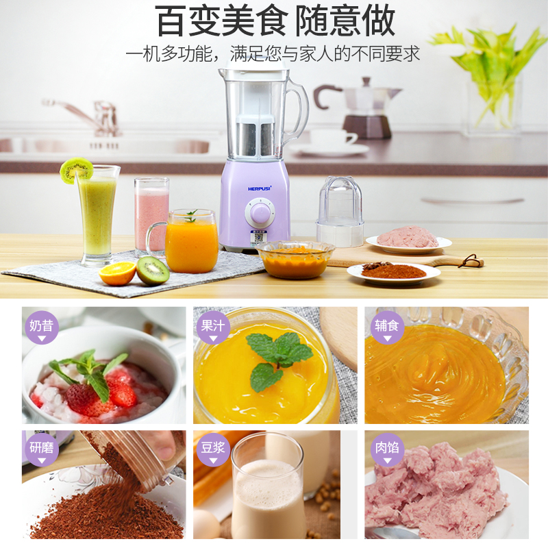 Juicer home cooking fried soy milk juice stirring fruit electric fruit and vegetable small baby side food