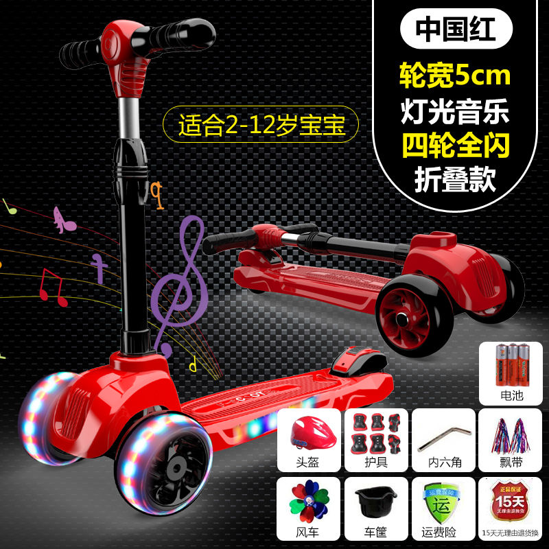 Scooter kids three-wheel four-wheel flash music 2-12 years old boys girls children's big kids slipper