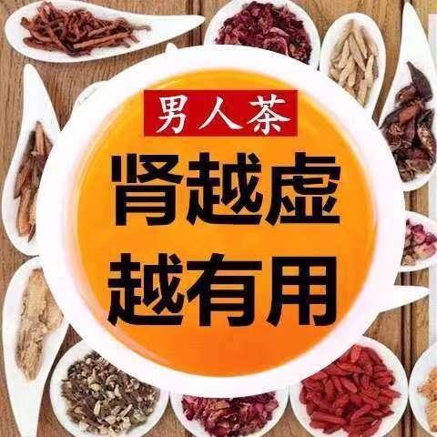 Ginseng Wubao tea ma curry yellow fine eight treasure health tea men sexually nourishing kidney tea tea combination women's food