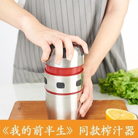 My first half of my life is the same manual Juicer Orange Juicer home Juicer orange pomegranate lemon squeezer