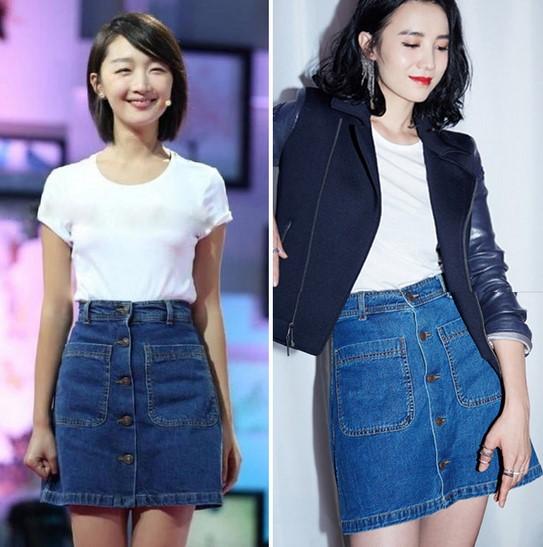 Denim short skirt women's bag hip step skirt high waist skirt a word skirt 8102