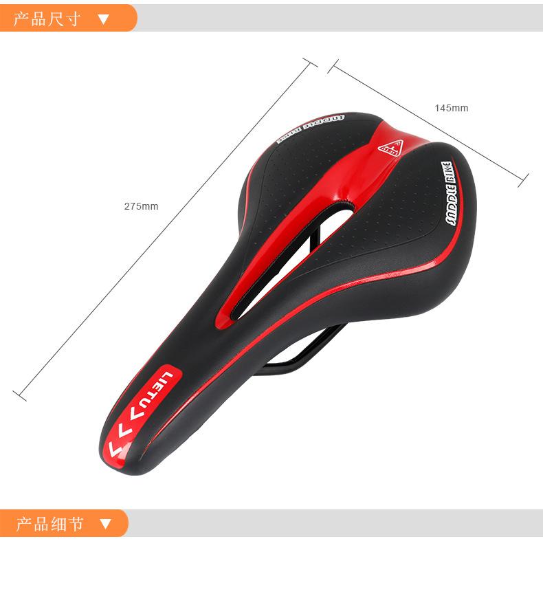 Bicycle Cycling MTB Saddle Road Mountain Bike Saddle Seat Carbon /& PV Leather