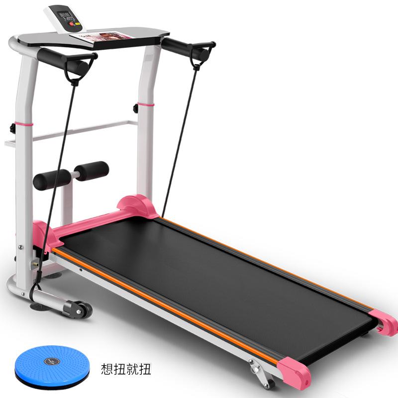 Treadmill home home slacker multi-quiet indoor small walker men and women universal easy folding 827