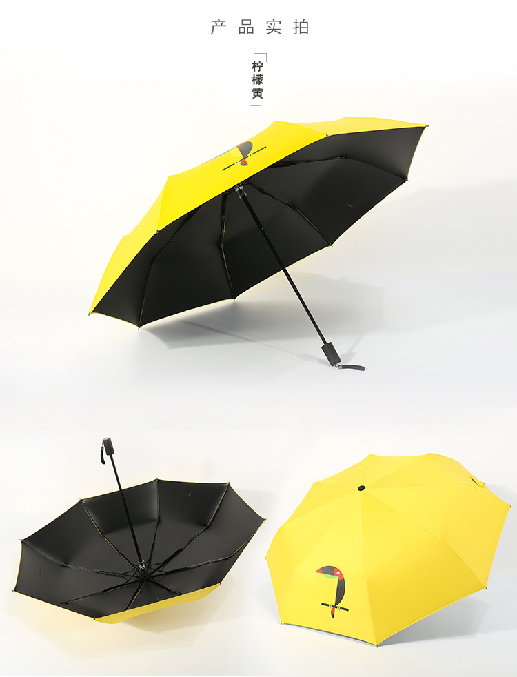 Mini Pocket Compact Umbrella Portable Women UV Small  Waterproof Men Folding ZF