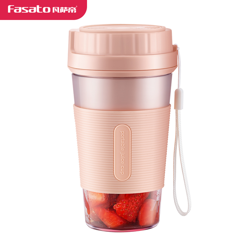 Van Sati portable charging juice cup with small juicer mini multi-purpose fried juice roila