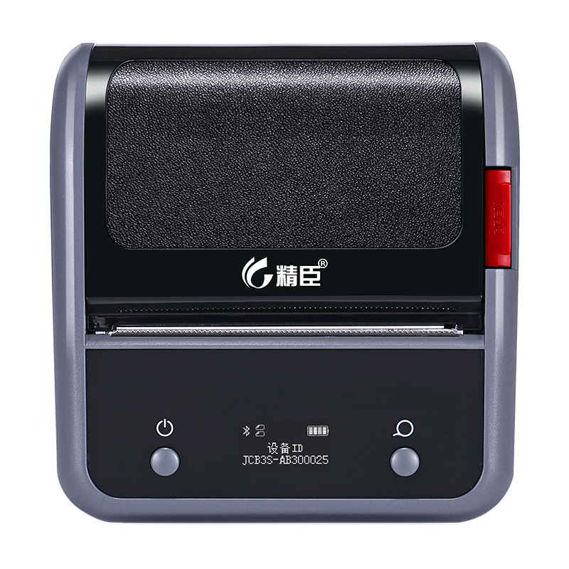 Jinchen B3s label printer thermal sticker saline jewelry goods bar code food small hand-held portable commercial Bluetooth supermarket price tag hit price tag machine b11