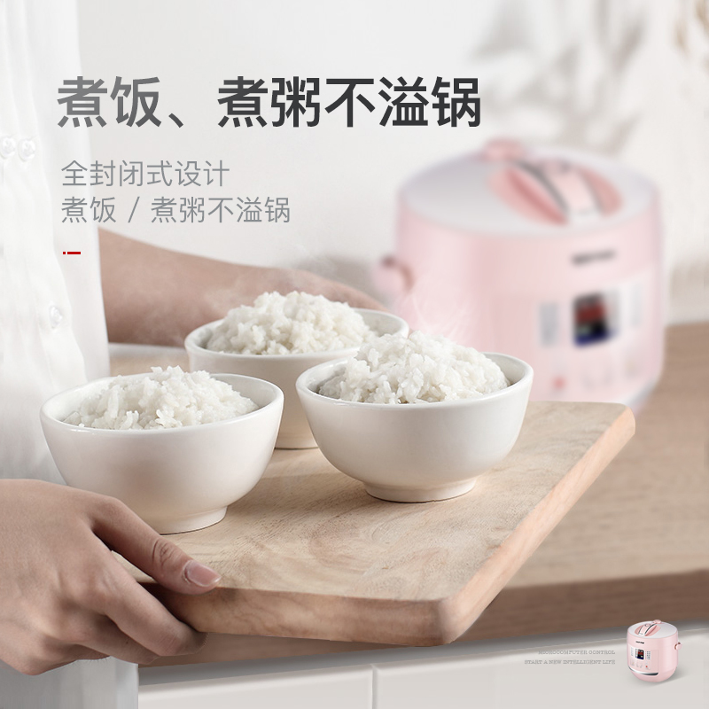 Han pai electric pressure cooker household small fully automatic smart mini high-pressure rice cooker 1-2 people small 3-4 people multi-functional 724wll
